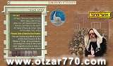 Cliquez ici pour visiter WWW otzar 770.COM